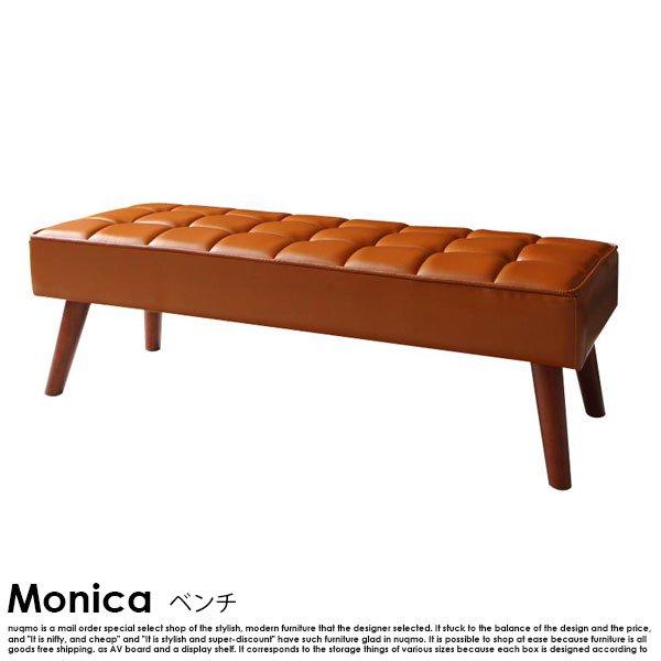 ブルックリンスタイルソファダイニングセット Monica【モニカ】 4点セット(テーブルW120cm+ソファ1脚+アームソファ1脚+ベンチ1脚)(W120cm) の商品写真その10