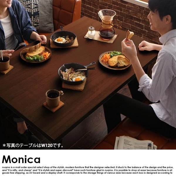 ブルックリンスタイルソファダイニングセット Monica【モニカ】 4点セット(テーブルW120cm+ソファ1脚+アームソファ1脚+ベンチ1脚)(W120cm) の商品写真その5