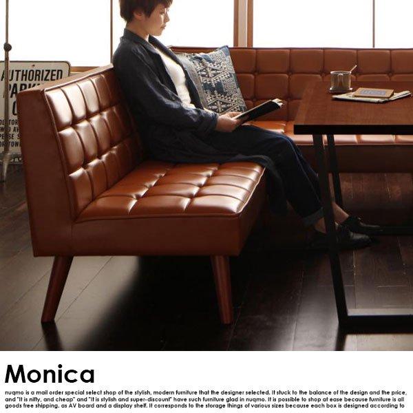 ブルックリンスタイルソファダイニングセット Monica【モニカ】 4点セット(テーブルW120cm+ソファ1脚+アームソファ1脚+オットマン1脚)(W120cm)の商品写真その1