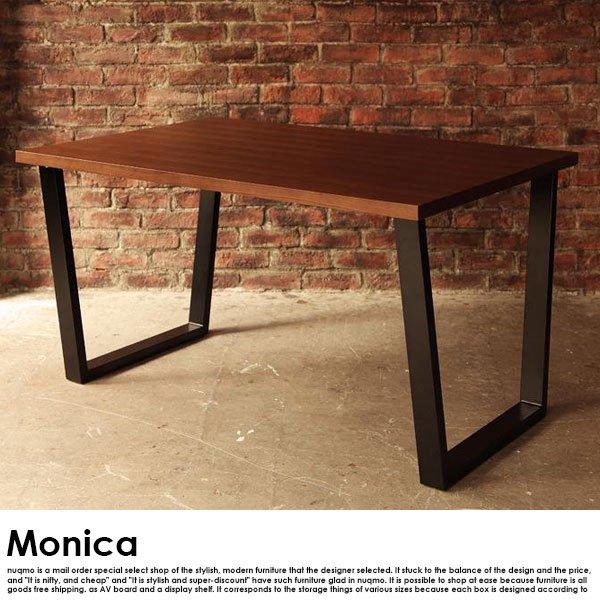 ブルックリンスタイルソファダイニングセット Monica【モニカ】 4点セット(テーブルW120cm+ソファ1脚+アームソファ1脚+オットマン1脚)(W120cm) の商品写真その11
