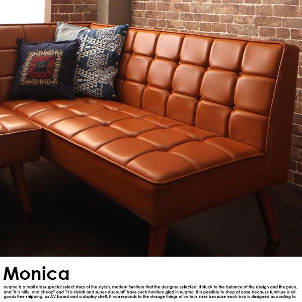 ブルックリンスタイルソファダイニングセット Monica【モニカ】 4点セット(テーブルW120cm+ソファ1脚+アームソファ1脚+オットマン1脚)(W120cm) の商品写真その2