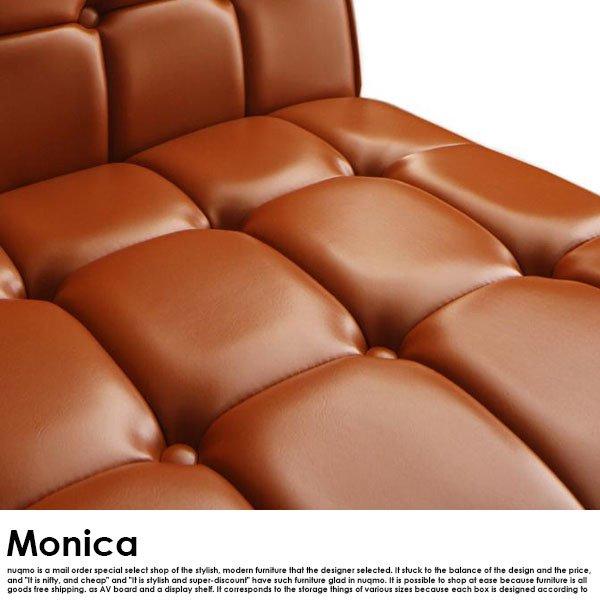 ブルックリンスタイルソファダイニングセット Monica【モニカ】 4点セット(テーブルW120cm+ソファ1脚+アームソファ1脚+オットマン1脚)(W120cm) の商品写真その3