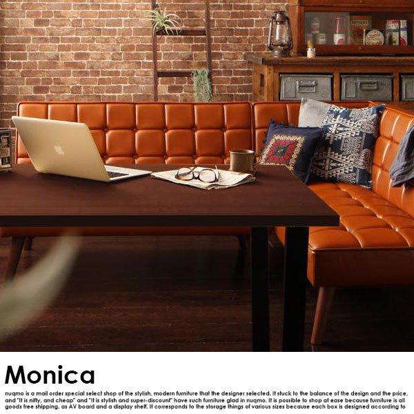 ブルックリンスタイルソファダイニングセット Monica【モニカ】 4点セット(テーブルW120cm+ソファ1脚+アームソファ1脚+オットマン1脚)(W120cm) の商品写真その4