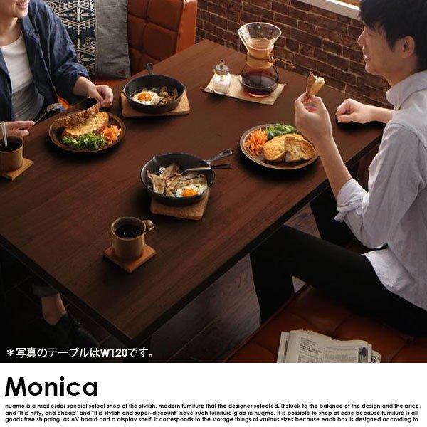 ブルックリンスタイルソファダイニングセット Monica【モニカ】 4点セット(テーブルW120cm+ソファ1脚+アームソファ1脚+オットマン1脚)(W120cm) の商品写真その5