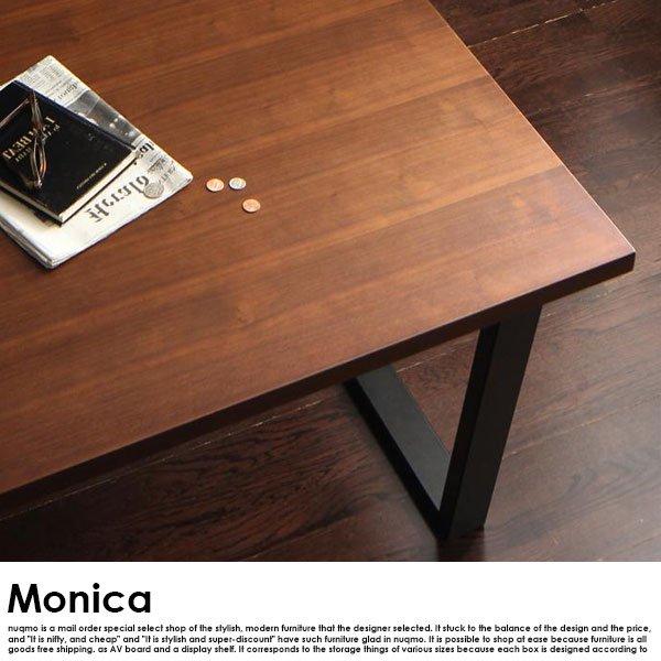 ブルックリンスタイルソファダイニングセット Monica【モニカ】 4点セット(テーブルW120cm+ソファ1脚+アームソファ1脚+オットマン1脚)(W120cm) の商品写真その6