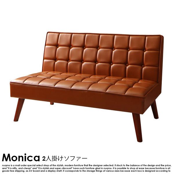ブルックリンスタイルソファダイニングセット Monica【モニカ】 5点セット(W120) 送料無料(沖縄・離島除く) の商品写真その6