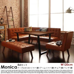 ブルックリンスタイルソファダイニングセット Monica【モニカ】 5点セット(テーブルW120+ソファ1脚+アームソファ1脚+チェア1脚+ベンチ1脚)(W120)