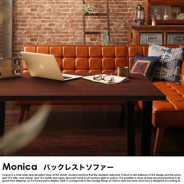 ブルックリンスタイル Monica【モニカ】 レザーバックレストソファー【沖縄・離島も送料無料】の商品写真その1