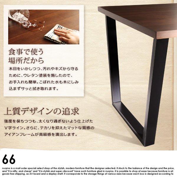 ブルックリンスタイルリビングダイニング 66【ダブルシックス】 ダイニングテーブル(W150cm)  の商品写真その3