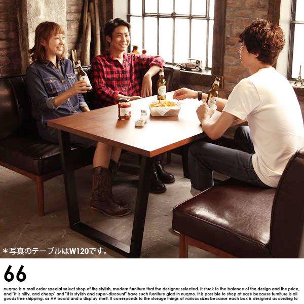 ブルックリンスタイルリビングダイニング 66【ダブルシックス】 ダイニングテーブル(W150cm)  の商品写真その5