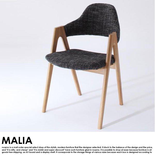 北欧デザイン スライド伸縮ダイニングセット MALIA【マリア】6点セットの商品写真その1