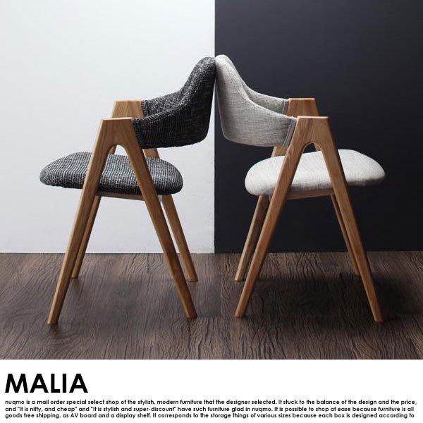 北欧デザイン スライド伸縮ダイニングセット MALIA【マリア】6点セット の商品写真その4