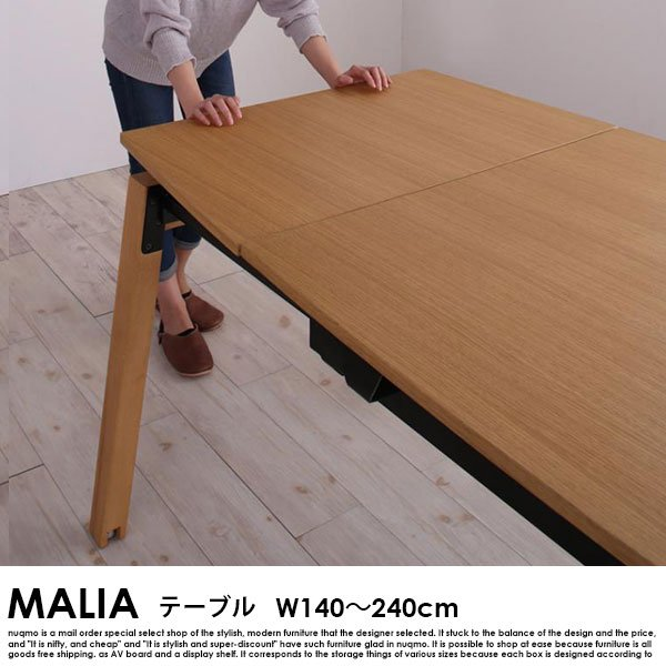 北欧デザイン スライド伸縮ダイニングセット MALIA【マリア】8点セット(テーブル+チェア6脚+ベンチ1脚) W140-240 の商品写真その10