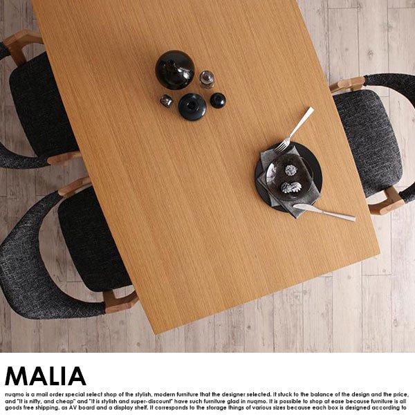 北欧デザイン スライド伸縮ダイニングセット MALIA【マリア】8点セット(テーブル+チェア6脚+ベンチ1脚) W140-240 の商品写真その11