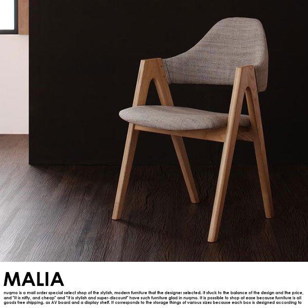 北欧デザイン スライド伸縮ダイニングセット MALIA【マリア】8点セット(テーブル+チェア6脚+ベンチ1脚) W140-240 の商品写真その2
