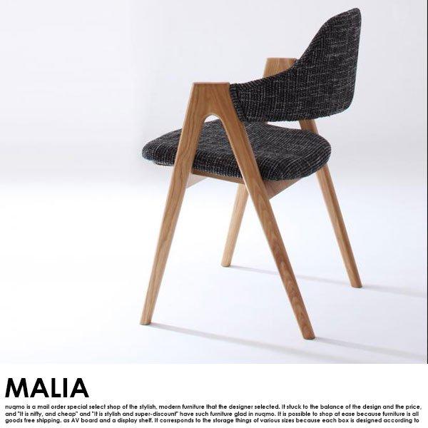 北欧デザイン スライド伸縮ダイニングセット MALIA【マリア】8点セット(テーブル+チェア6脚+ベンチ1脚) W140-240 の商品写真その3