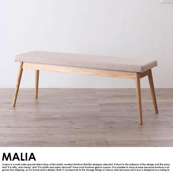 北欧デザイン スライド伸縮ダイニングセット MALIA【マリア】8点セット(テーブル+チェア6脚+ベンチ1脚) W140-240 の商品写真その5