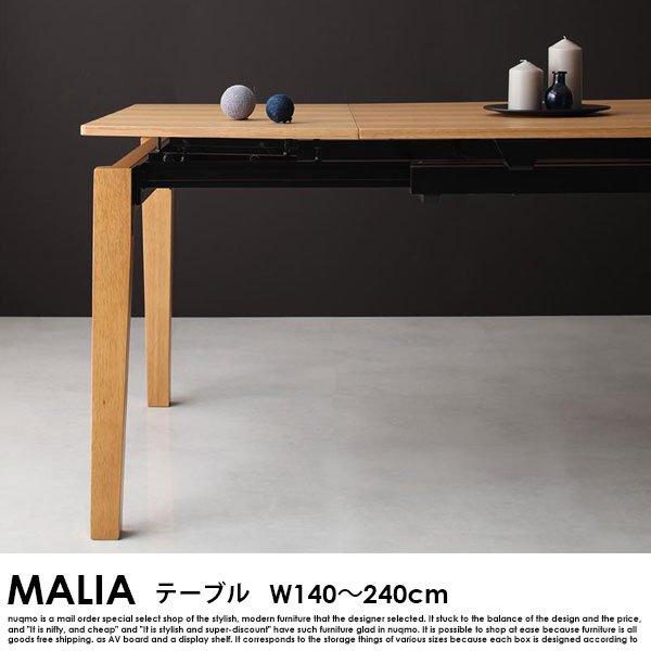 北欧デザイン スライド伸縮ダイニングセット MALIA【マリア】8点セット(テーブル+チェア6脚+ベンチ1脚) W140-240 の商品写真その7
