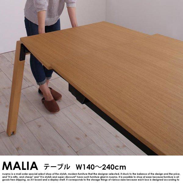 北欧デザイン スライド伸縮ダイニングセット MALIA【マリア】8点セット(テーブル+チェア6脚+ベンチ1脚) W140-240 の商品写真その8