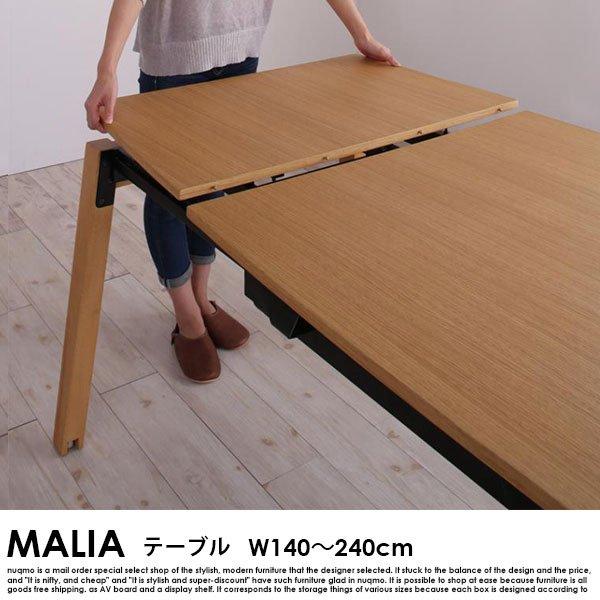 北欧デザイン スライド伸縮ダイニングセット MALIA【マリア】8点セット(テーブル+チェア6脚+ベンチ1脚) W140-240 の商品写真その9