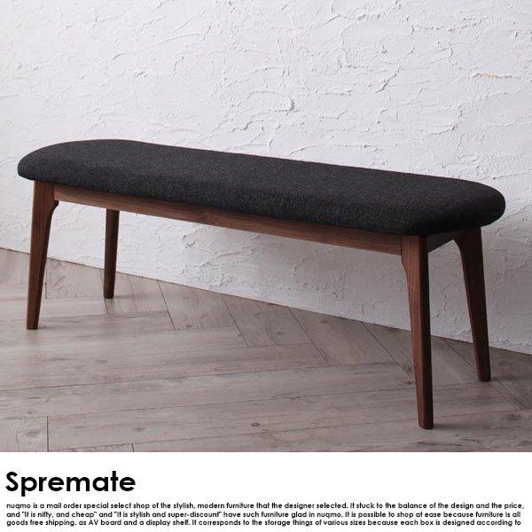 北欧デザイナーズダイニング Spremate【シュプリメイト】4点Aセット(テーブル+チェアA(エルボーチェア)×2+ベンチ)【沖縄・離島も送料無料】 の商品写真その3