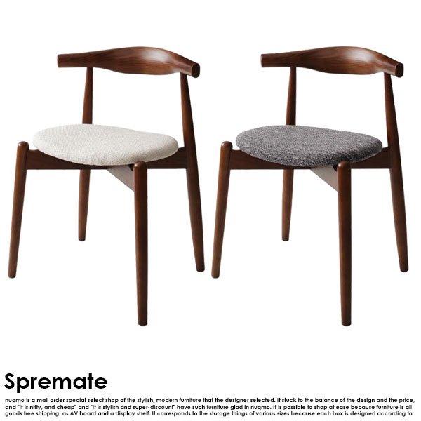 北欧デザイナーズダイニング Spremate【シュプリメイト】4点Aセット(テーブル+チェアA(エルボーチェア)×2+ベンチ)【沖縄・離島も送料無料】 の商品写真その4