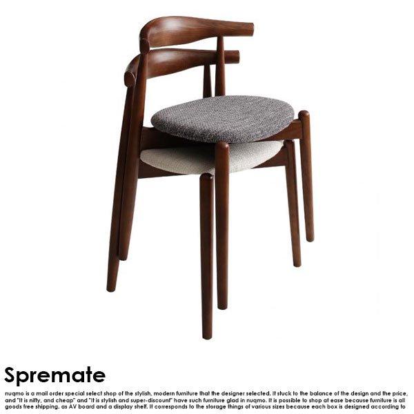 北欧デザイナーズダイニング Spremate【シュプリメイト】4点Aセット(テーブル+チェアA(エルボーチェア)×2+ベンチ)【沖縄・離島も送料無料】 の商品写真その5
