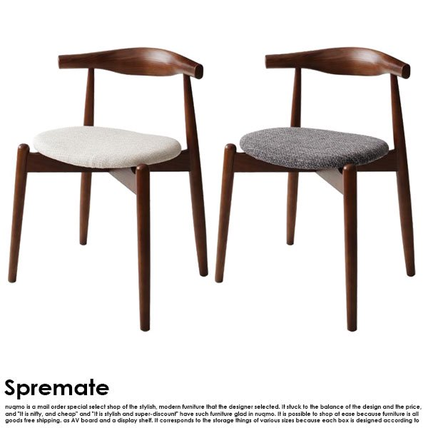 北欧デザイナーズダイニング Spremate【シュプリメイト】5点チェアミックス(テーブル、チェアA(エルボーチェア)×2、チェアB(CH33)×2)【沖縄・離島も送料無料】 の商品写真その4