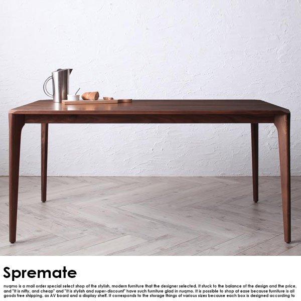北欧デザイナーズダイニング Spremate【シュプリメイト】5点チェアミックス(テーブル、チェアA(エルボーチェア)×2、チェアB(CH33)×2)【沖縄・離島も送料無料】 の商品写真その5