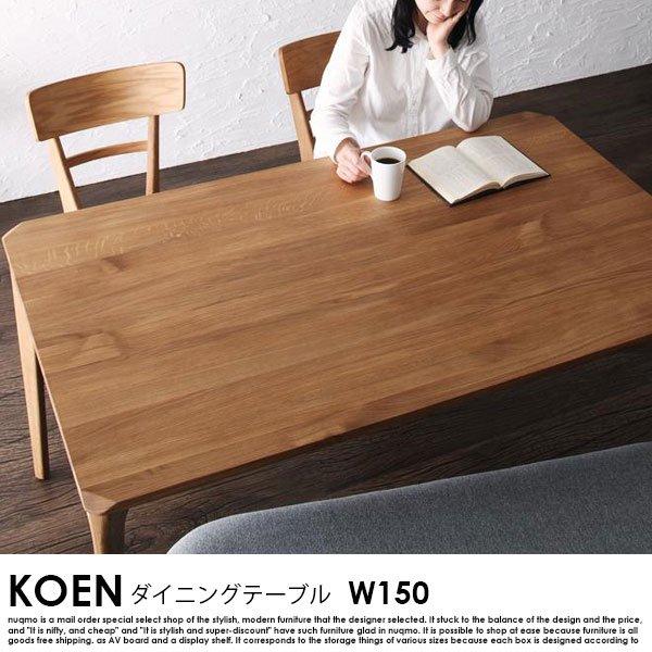 天然木オーク無垢材ダイニング KOEN【コーエン】4点セット(テーブル+チェア2脚+ベンチ) の商品写真その10