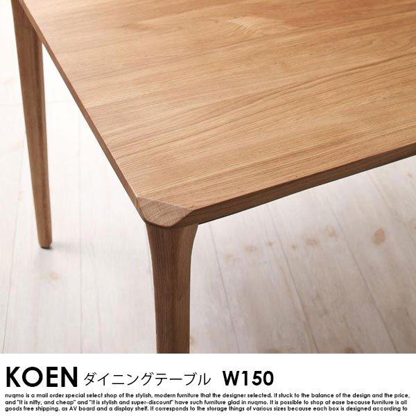 天然木オーク無垢材ダイニング KOEN【コーエン】4点セット(テーブル+チェア2脚+ベンチ) の商品写真その8