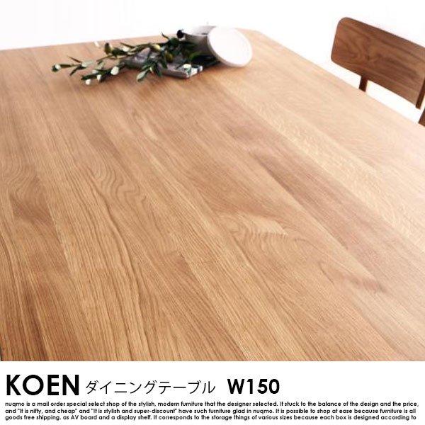 天然木オーク無垢材ダイニング KOEN【コーエン】4点セット(テーブル+チェア2脚+ベンチ) の商品写真その9