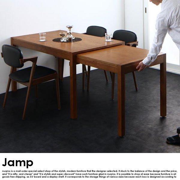スライド伸縮テーブル ダイニングセット Jamp【ジャンプ】テーブル(W135-235)  送料無料(沖縄・離島除く)【代引不可】 の商品写真その2