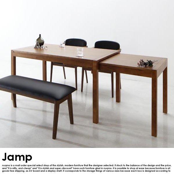 スライド伸縮テーブル ダイニングセット Jamp【ジャンプ】テーブル(W135-235)  送料無料(沖縄・離島除く)【代引不可】 の商品写真その3