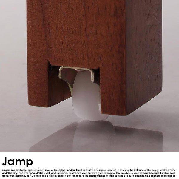 スライド伸縮テーブル ダイニングセット Jamp【ジャンプ】テーブル(W135-235)  送料無料(沖縄・離島除く)【代引不可】 の商品写真その4