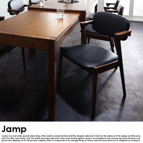 スライド伸縮テーブル ダイニングセット Jamp【ジャンプ】6点セット(テーブル+チェア4脚+ベンチ)【沖縄・離島も送料無料】 の商品写真その4