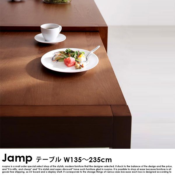 スライド伸縮テーブル ダイニングセット Jamp【ジャンプ】6点セット(テーブル+チェア4脚+ベンチ)【沖縄・離島も送料無料】 の商品写真その9