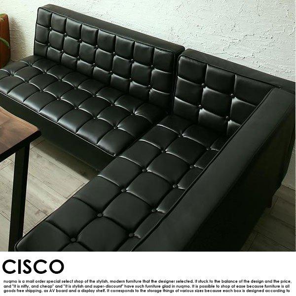 ビンテージスタイルリビングダイニングセット CISCO【シスコ】3点セット(テーブル+ソファ1脚+アームソファ1脚)(W150) の商品写真その7