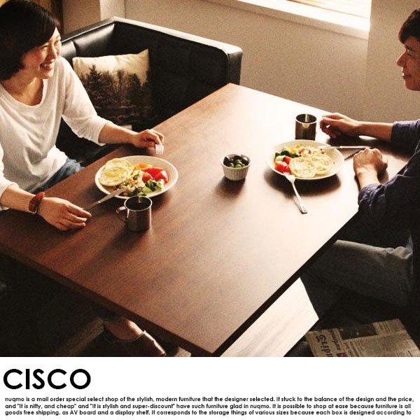 ビンテージスタイルリビングダイニングセット CISCO【シスコ】4点セット(テーブル+ソファ1脚+アームソファ1脚+スツール1脚)(W150) の商品写真その11