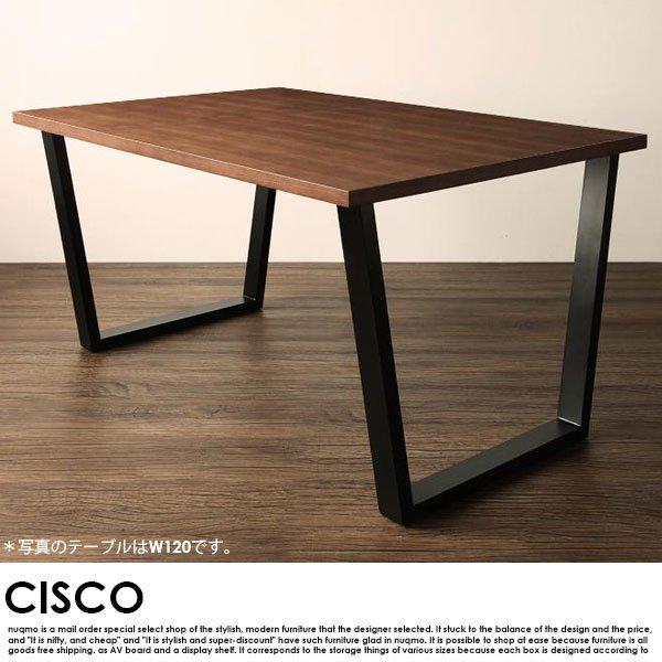 ビンテージスタイルリビングダイニングセット CISCO【シスコ】4点セット(テーブル+ソファ1脚+アームソファ1脚+スツール1脚)(W150) の商品写真その5