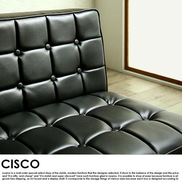 ビンテージスタイルリビングダイニングセット CISCO【シスコ】4点セット(テーブル+ソファ1脚+アームソファ1脚+スツール1脚)(W150) の商品写真その6