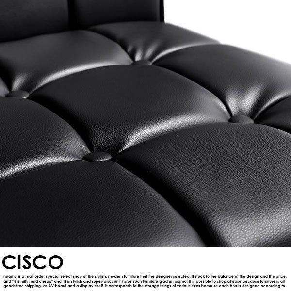 ビンテージスタイルリビングダイニングセット CISCO【シスコ】4点セット(テーブル+ソファ1脚+アームソファ1脚+スツール1脚)(W150) の商品写真その9