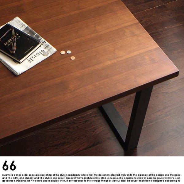 ブルックリンスタイルリビングダイニングセット 66【ダブルシックス】4点セット(テーブル+ソファ1脚+アームソファ1脚+ベンチ1脚)(W150) の商品写真その11