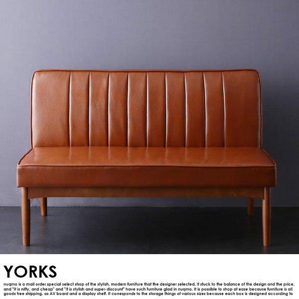ブルックリンスタイルリビングダイニングセット YORKS【ヨークス】4点セット(テーブル+ソファ1脚+アームソファ1脚+チェア1脚)(W150) の商品写真その3