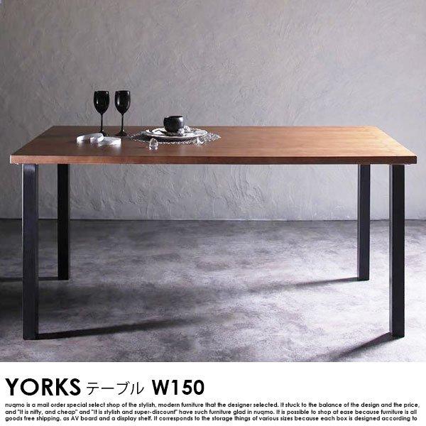 ブルックリンスタイルリビングダイニングセット YORKS【ヨークス】4点セット(テーブル+ソファ1脚+アームソファ1脚+チェア1脚)(W150) の商品写真その9