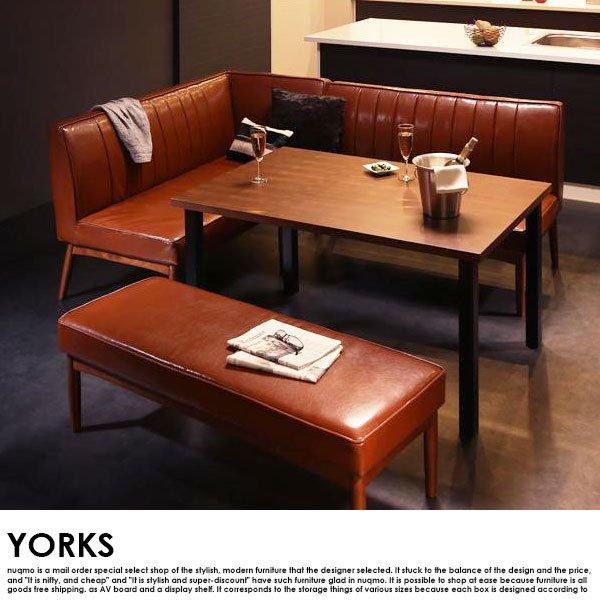 ブルックリンスタイルリビングダイニングセット YORKS【ヨークス】4点セット(テーブル+ソファ1脚+アームソファ1脚+ベンチ1脚)(W150) の商品写真その2