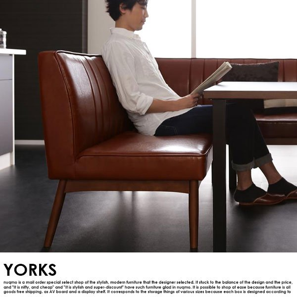 ブルックリンスタイルリビングダイニングセット YORKS【ヨークス】5点セット(テーブル+ソファ1脚+アームソファ1脚+チェア1脚+ベンチ1脚)(W150) の商品写真その10