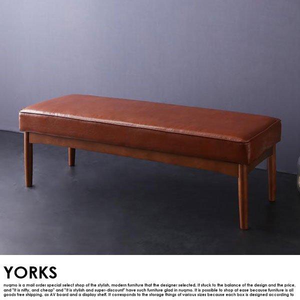 ブルックリンスタイルリビングダイニングセット YORKS【ヨークス】5点セット(テーブル+ソファ1脚+アームソファ1脚+チェア1脚+ベンチ1脚)(W150) の商品写真その7
