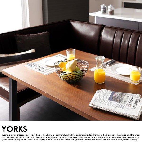 ブルックリンスタイルリビングダイニングセット YORKS【ヨークス】5点セット(テーブル+ソファ1脚+アームソファ1脚+チェア1脚+ベンチ1脚)(W150) の商品写真その9