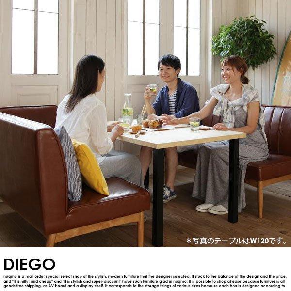 西海岸スタイルリビングダイニングセット DIEGO【ディエゴ】4点セット(テーブル+ソファ1脚+アームソファ1脚+チェア1脚)(W150) の商品写真その11
